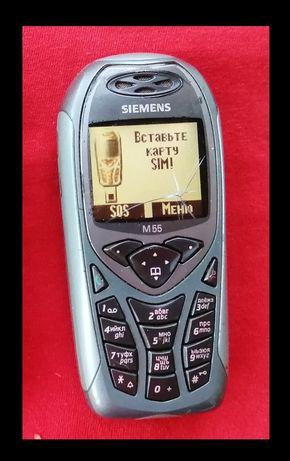 Раритет. Siemens M55.