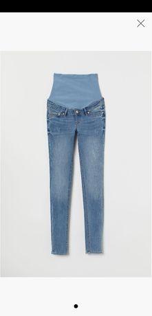 Spodnie ciążowe h&m r.44