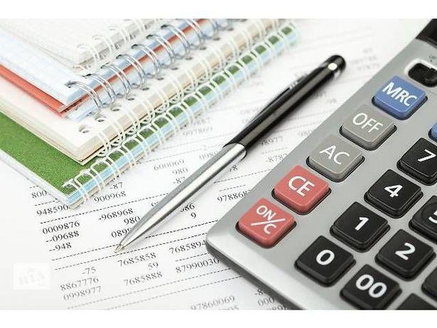 Бухгалтерські послуги/ бухгалтерские услуги, бухгалтер