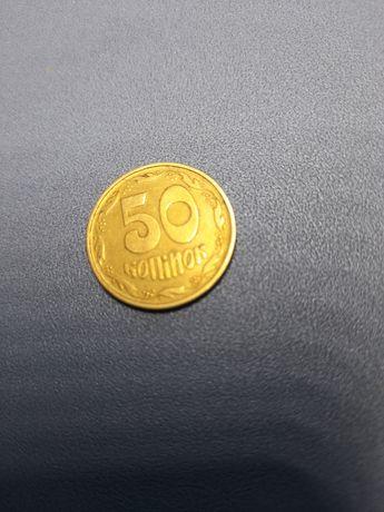 Продам 50 копеєк 1994 года