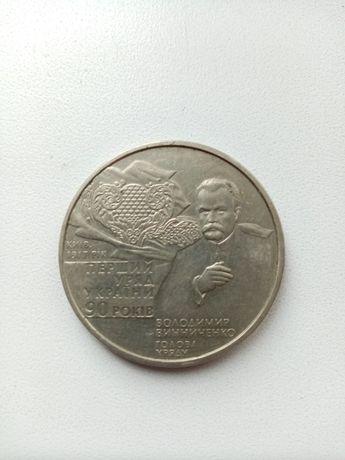 Продам монету 2 гривні