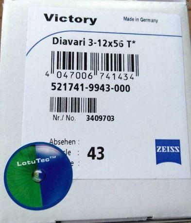 Carl Zeiss Victory Diavari 3-12-56 сетка 43