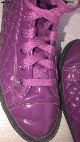 Nowe buty Geox