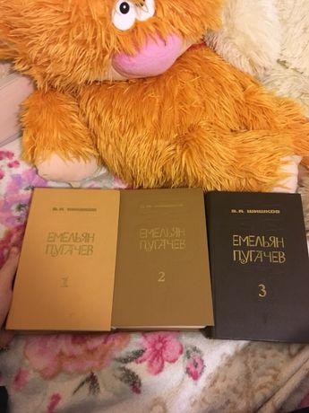 Емельян Пугачев книга