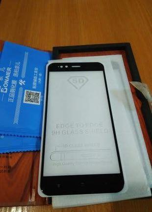 Два стекла для Xiaomi Mi A1 3D 4D 5D Black
