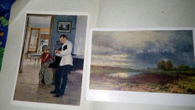 Листівки 1956-1958 роки.в чудовому стані.