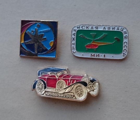 оригинальные значки времен СССР, цена за 1 шт.