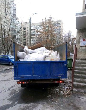 Уборка участка, территории. Спил деревьев. Демонтаж. Вывоз металлолома