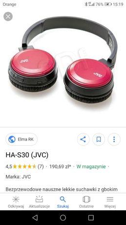 Słuchawki bezprzewodowe JVC HA-S30BT- czerwone