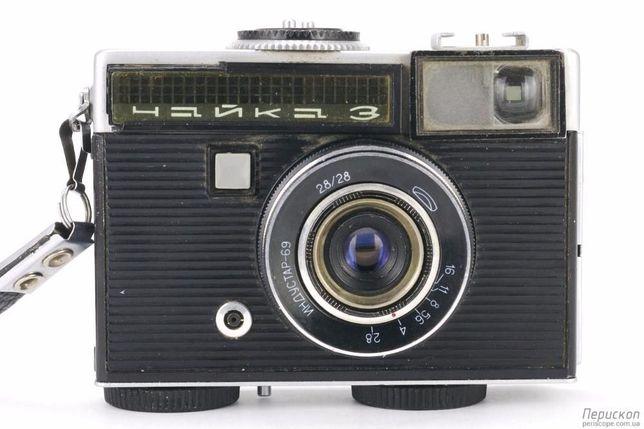 коллекция фотоаппарат Чайка 2 и Чайка-3 без линзы Индустар 69