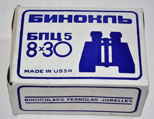 Nowa Lornetka BPC5 8X30 MADE IN USSR (Zeiss)