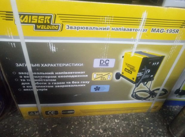Зварювальний напівавтомат MAG-195R