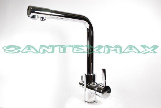 Смеситель латунный для кухни и фильтра Zerix LR 4055-3 хром