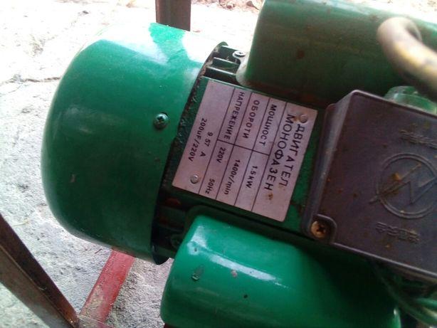 Продам електром'ясорубку