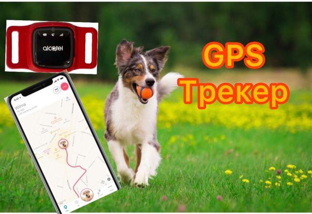 GPS Трекер Alkatel