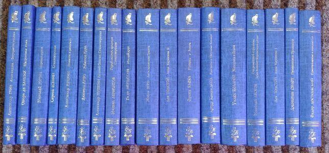 Золотая библиотека 18 томов