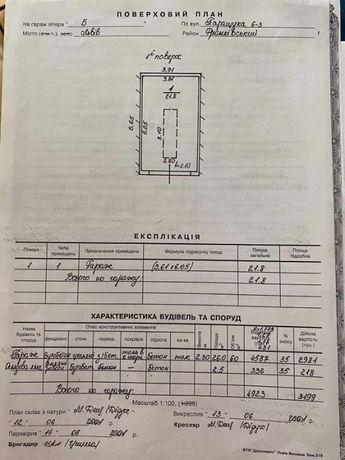 Продаж цегляний гараж вул.Рудницького