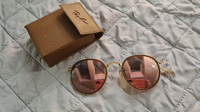 Okulary Ray- Ban 51022