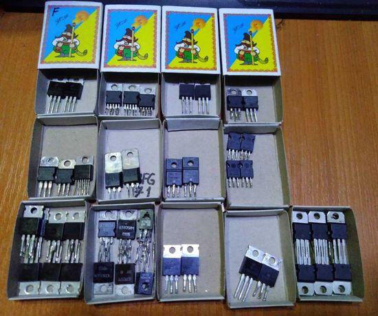 Транзисторы одним лотом 84 штук