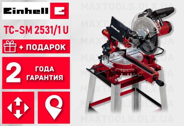 Пила торцовочная Einhell TC-SM 2531/2 U (Торцовка 2131 2534 216 Dual)