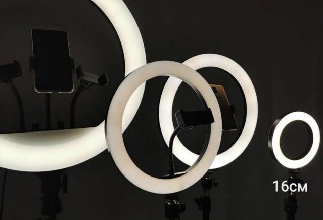 Кольцевая лампа 16 см + штатив 210 см