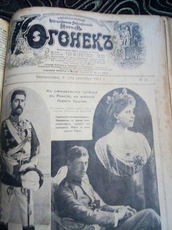 Подшивка антикварного  журнала Огонек за 1913 год