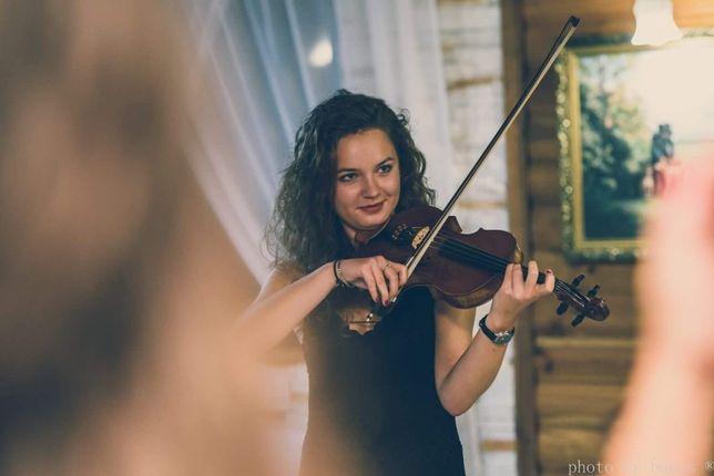 Oprawa muzyczna ślubów na skrzypcach