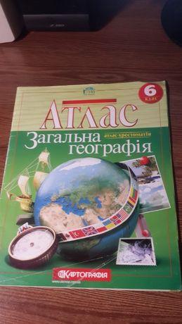 Атлас по географії 6 клас