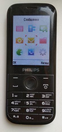 Телефон на две сим карты.