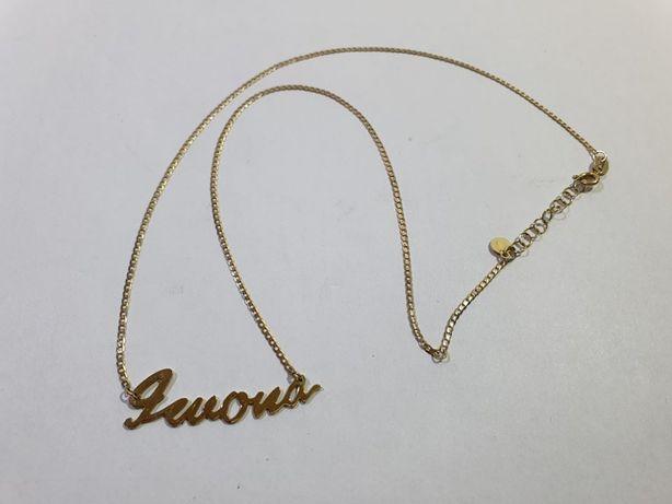 łańcuszek złoty, złoto 14 KT, Lombard Jasło Czackiego