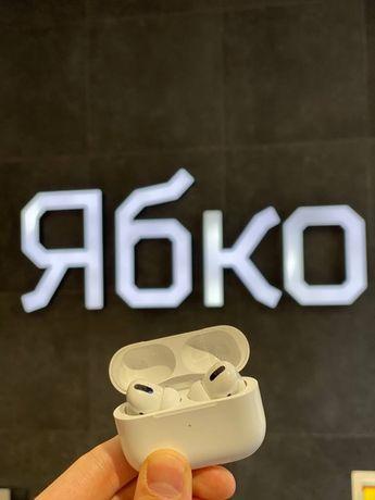 Б/У Apple AirPods Pro в Ябко Шевська, 1 КРЕДИТ 0%
