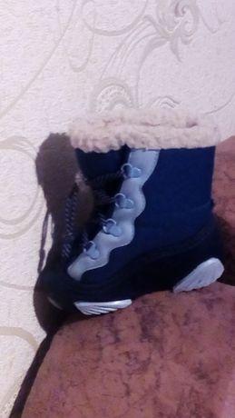 Зим. ботинки DEMAR