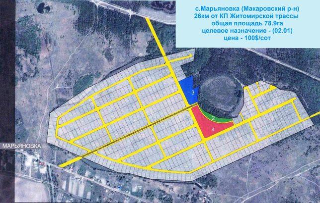 с.Марьяновка, 78.9га, под жилое строительство