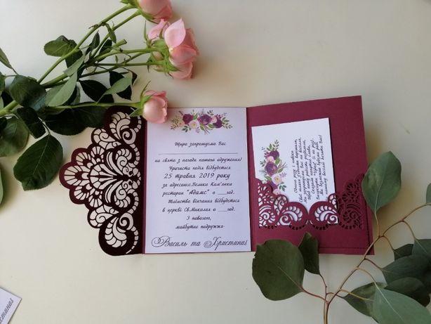 Найвишуканіші запрошення на весілля