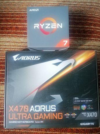 Płyta i Procesor - Gigabyte X470 AORUS Ultra Gaming AMD Ryzen 7 1700