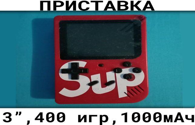 400 in 1 Game Box SUP консоль игровая LCD, 3', 6 часов, ТОП!