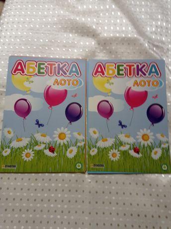 Абетка.Лото.Карточки для изучения украинского языка