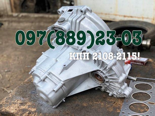 Коробка передач Ваз КПП 2108,2109,21099,2113-15 гарантия год!
