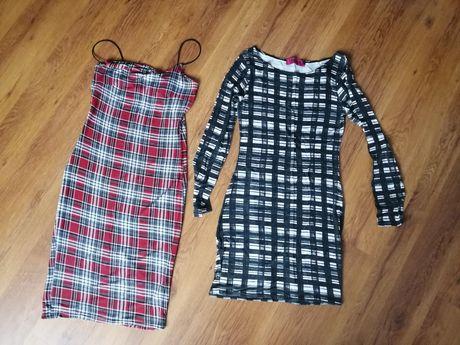 Spódniczka sukienki s