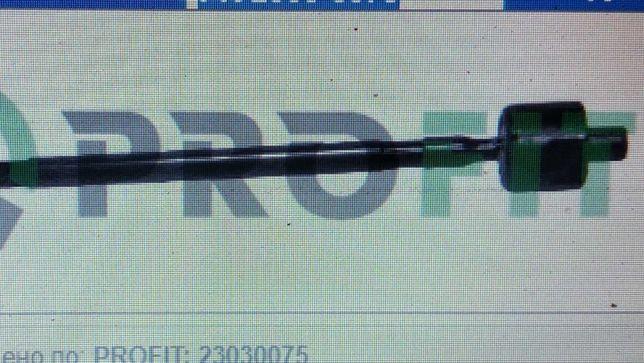 Продам Рулевые тяги PR 2303-0075 Mitsubishi lancer