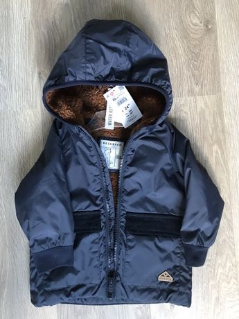 Дитяча куртка Reserved