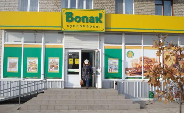Аренда - Магазин 375 кв.м. - ул. Грушевского