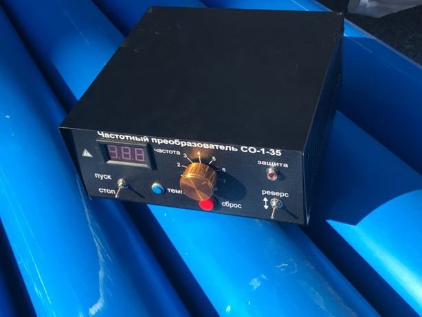 Частотный преобразователь, частотник, частотний перетворювач, инвертор