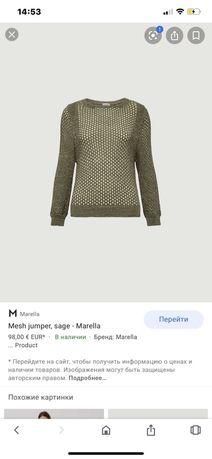 Кофта Marella