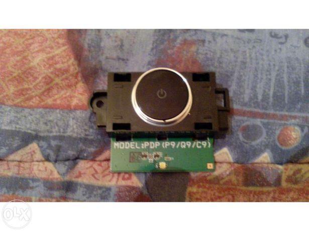 Power Button Samsung