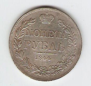 Rubel 1844 Warszawa - Zabór rosyjski - Mikołaj I - kopia