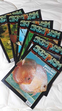 Журнал АКВАРИУМ, выпуски 2005-2006 годов.