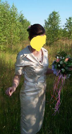 Komplet ,sukienka i bolerko,garsonka slubna lub okazjonalna rozm 38