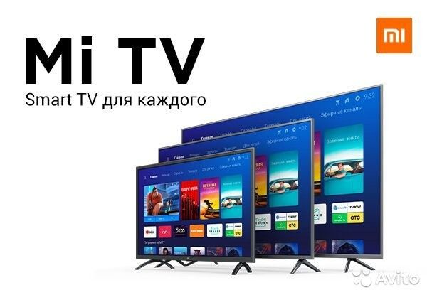 "32 "",43 "",50 "",55 "" LED телевизоры XIAOMI Mi TV 4A/4S Android 9.0"