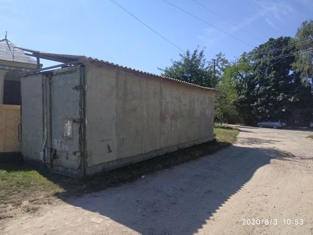 Холодильна установка на будці «Тирасполька»